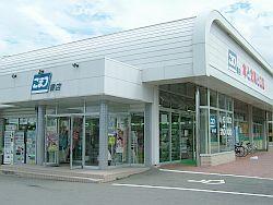 こまつ書店鈴川店