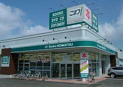 こまつ書店堀川町店