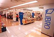 リブロ福岡西新店