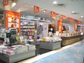 パルコブックセンター渋谷店