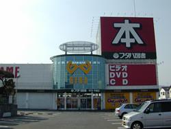 フタバ図書 GIGA今宿店