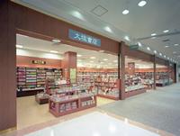 大垣書店 イオンモール京都五条店