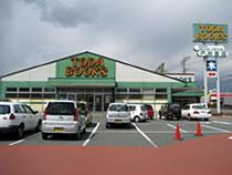 戸田書店富士宮店